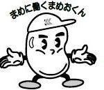 へいせい通信〜2月号〜