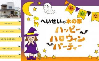 今年最後のhappy Halloween!
