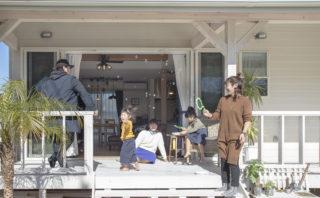 カリフォルニアスタイルの家で夢を実現!