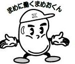 新年号だよ!〜へいせい通信5月号〜
