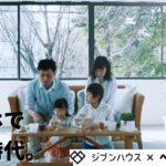 新商品リリース情報公開!スマートカスタム住宅ついに糸島に!